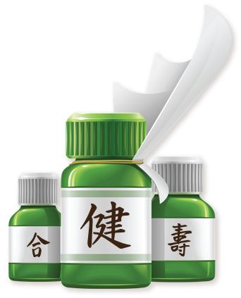 Erythromycin Nghe Инструкция - фото 5
